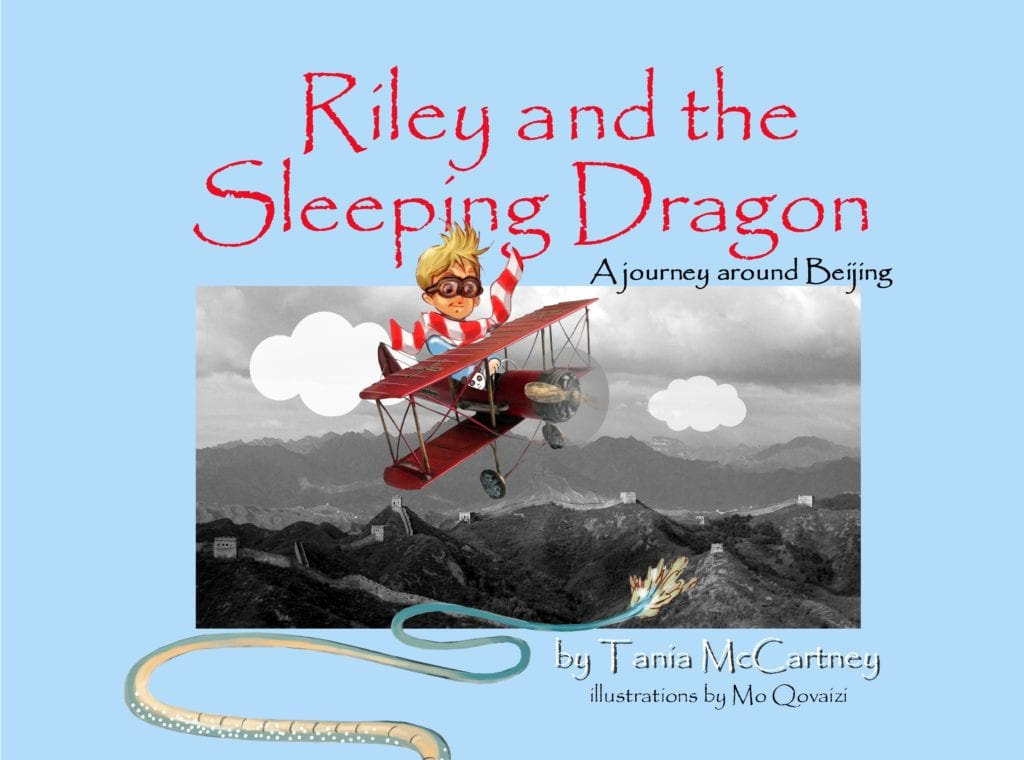 Riley books Dragon