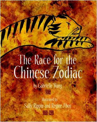 the-race-for-the-chinese-zodiac